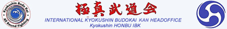 Welcome at the website of International Kyokushin BudoKai Kan !